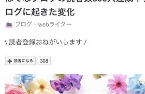 f:id:kawarun:20200831145807j:plain:w450:h300