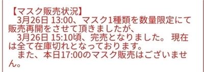 f:id:kawarun:20201009100006j:plain