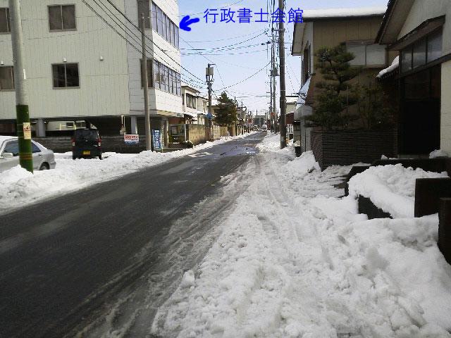 f:id:kawasaki-f:20170118143144j:plain