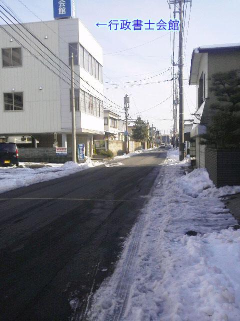 f:id:kawasaki-f:20170119155628j:plain