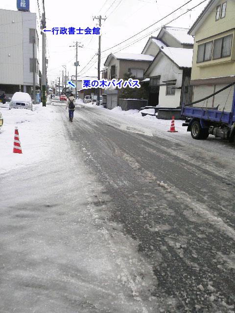 f:id:kawasaki-f:20170125123717j:plain