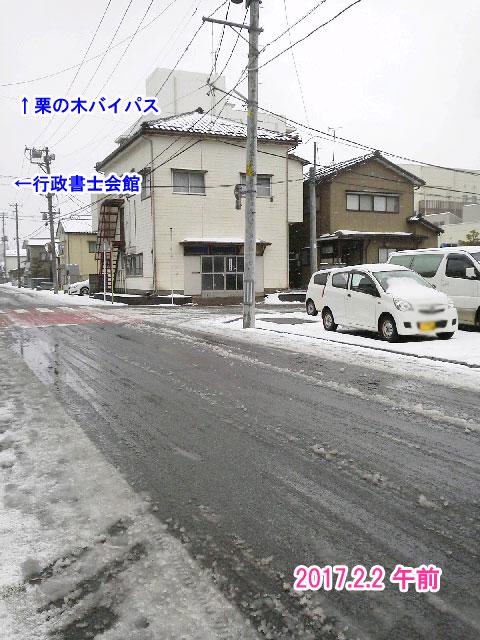 f:id:kawasaki-f:20170202145655j:plain