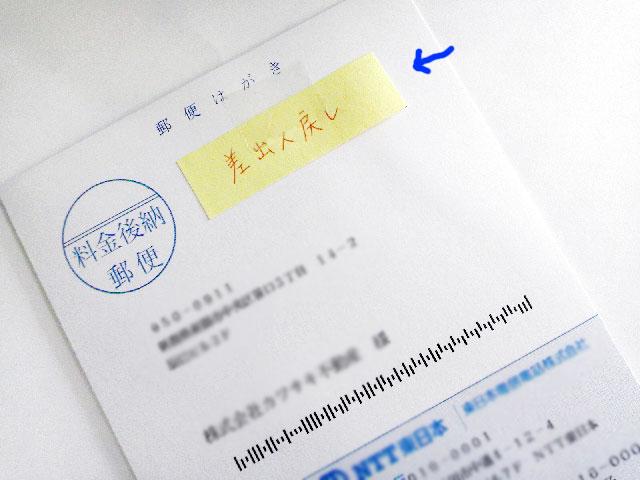 f:id:kawasaki-f:20170301122247j:plain