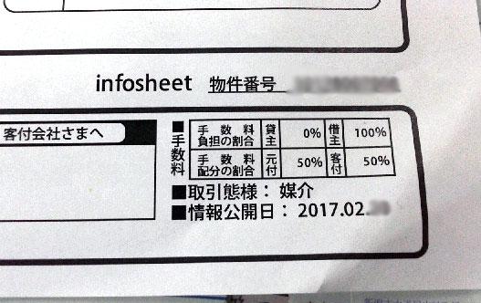 f:id:kawasaki-f:20170322155602j:plain