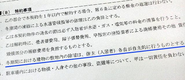 f:id:kawasaki-f:20170322161249j:plain
