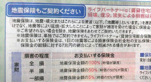 f:id:kawasaki-f:20170322163056j:plain