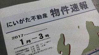 f:id:kawasaki-f:20170322233045j:plain