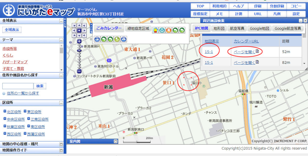 f:id:kawasaki-f:20170407002015j:plain