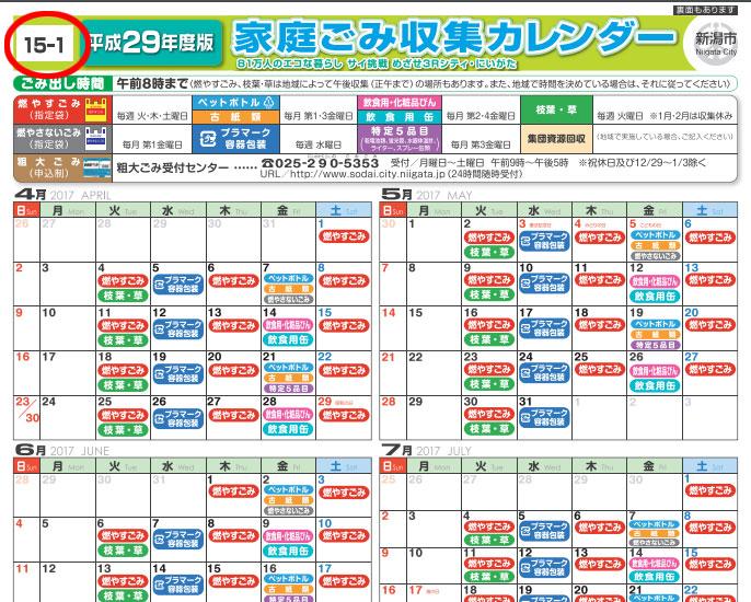 f:id:kawasaki-f:20170407004805j:plain