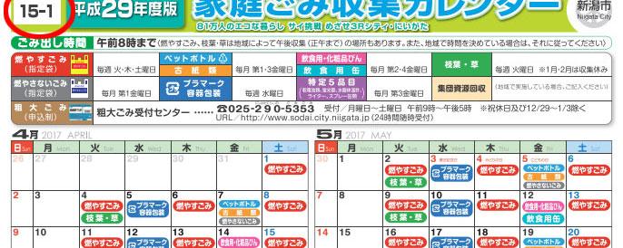 f:id:kawasaki-f:20170407004910j:plain