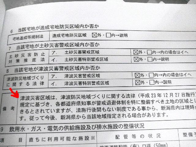 f:id:kawasaki-f:20170501113408j:plain