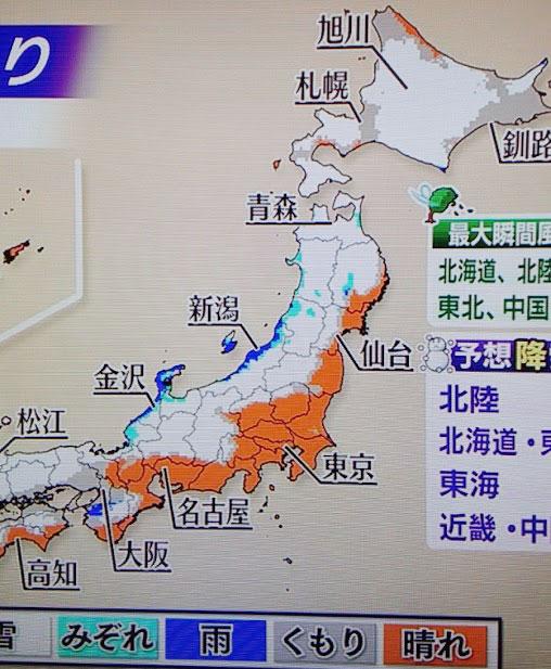 f:id:kawasaki-f:20171212173052j:plain