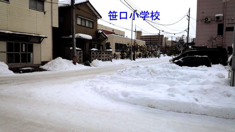 f:id:kawasaki-f:20180208154621j:plain