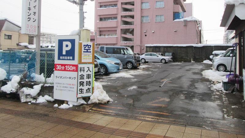 f:id:kawasaki-f:20180208165042j:plain