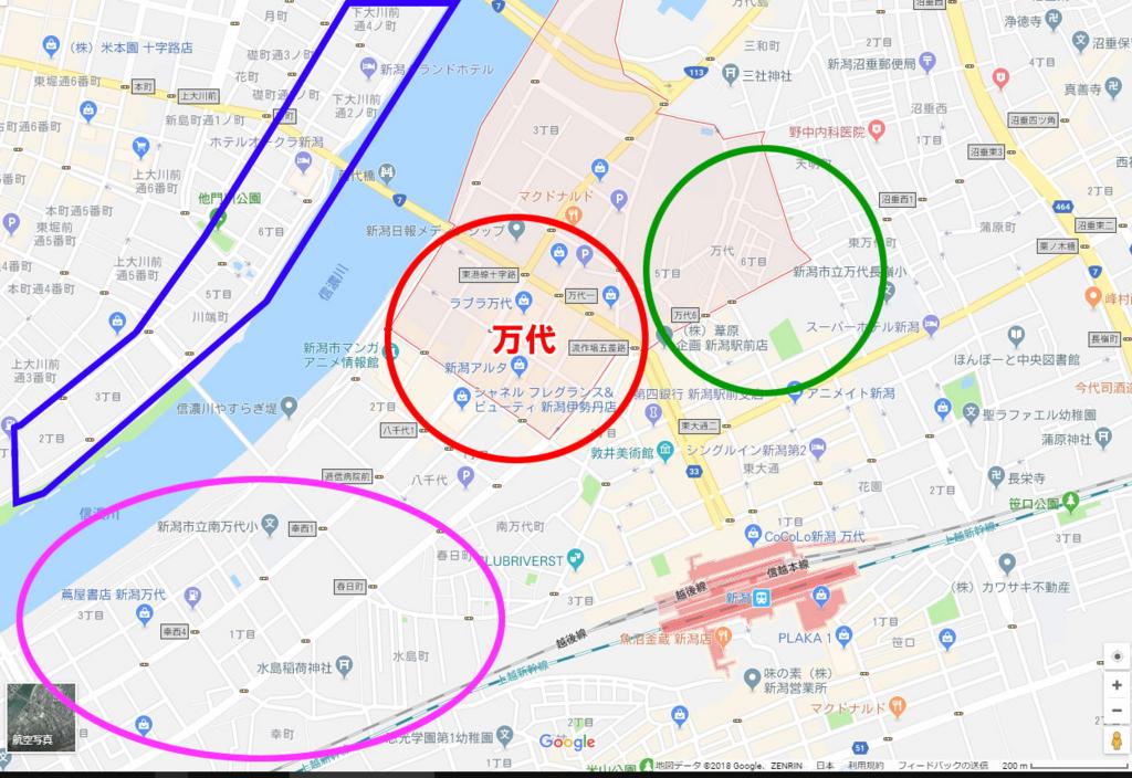 f:id:kawasaki-f:20180628162345j:plain