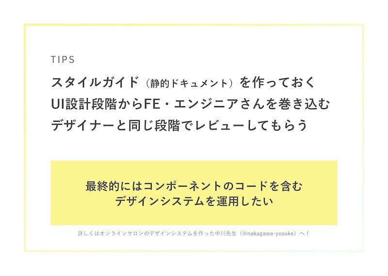 f:id:kawasaki-minami:20180913120316j:plain