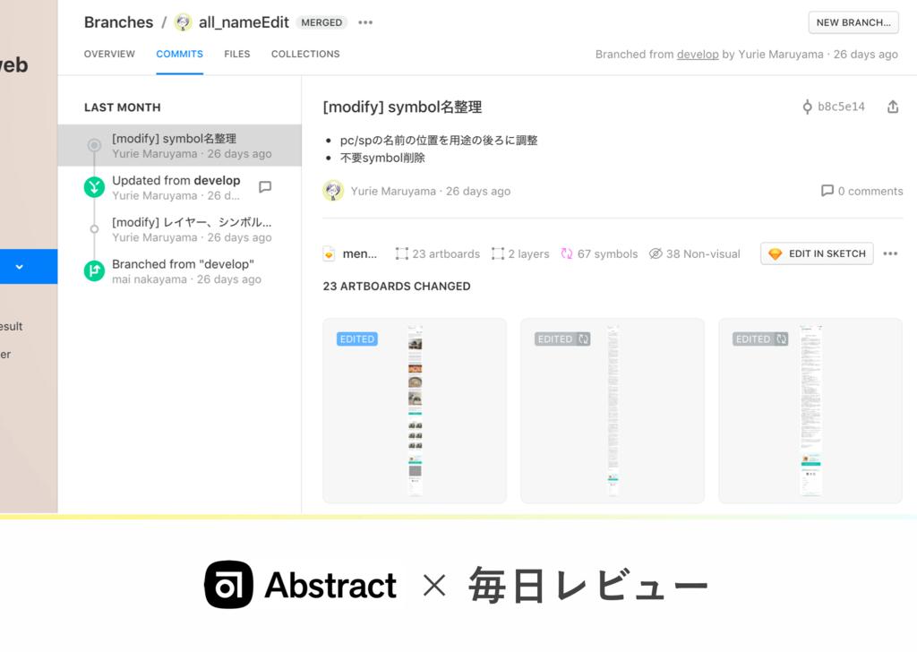f:id:kawasaki-minami:20181003010831p:plain