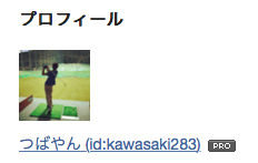 f:id:kawasaki283:20160210214606p:plain