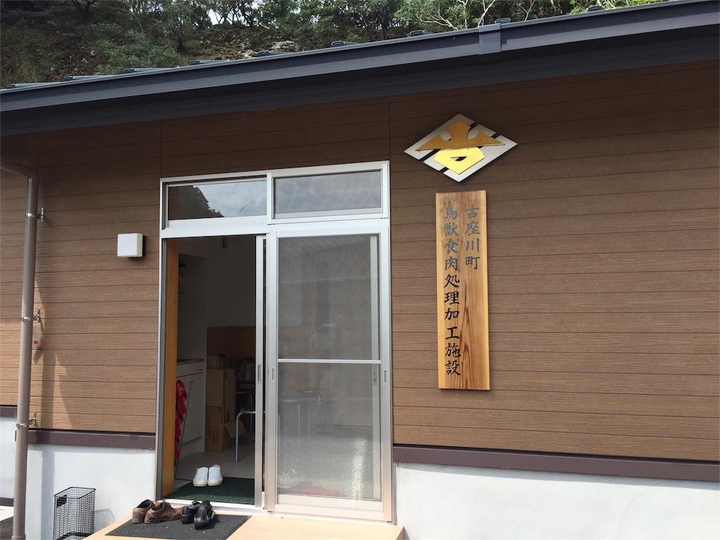 f:id:kawasaki283:20160511223418j:image