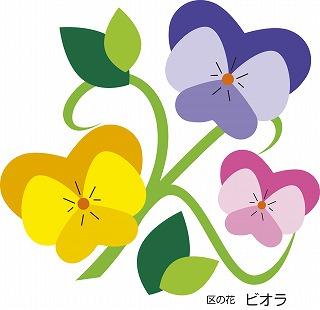 f:id:kawasakiku_jrsf:20201226070649j:plain