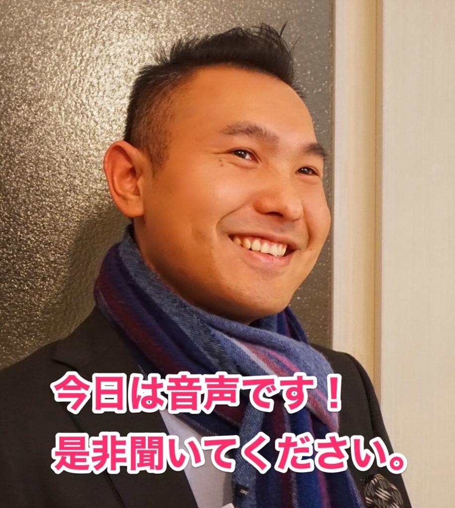 f:id:kawasakitei:20170124051519j:plain