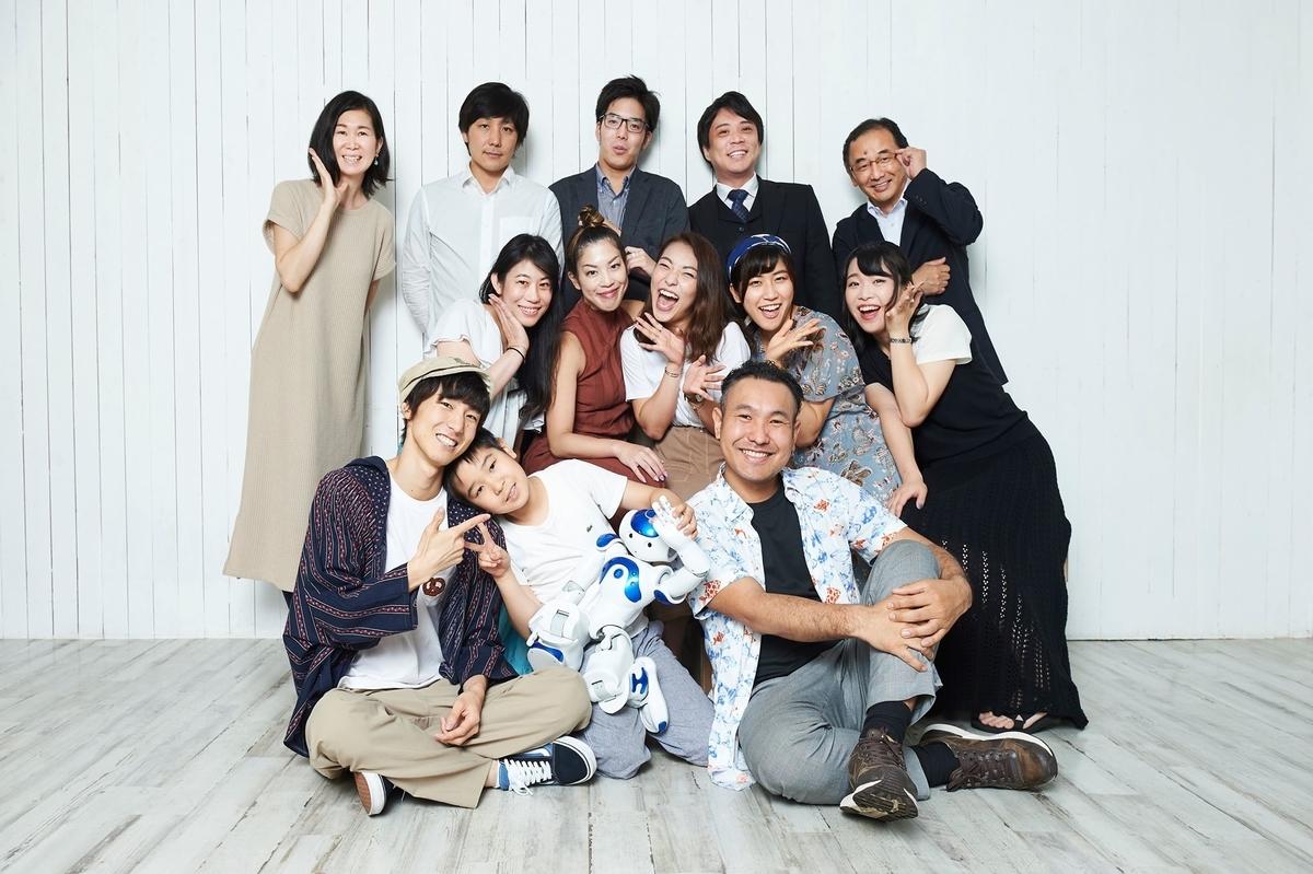 f:id:kawasakitei:20190801002845j:plain