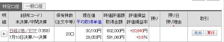 f:id:kawasankun:20210529154653p:plain