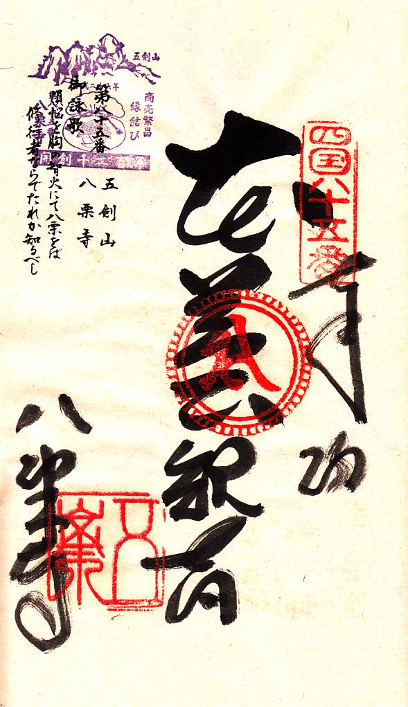 f:id:kawase1960:20160620065041j:plain