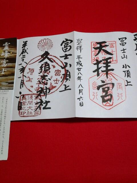 f:id:kawase1960:20160807143231j:plain