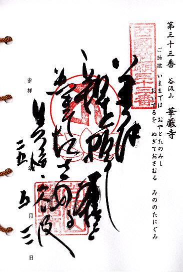 f:id:kawase1960:20161028211931j:plain