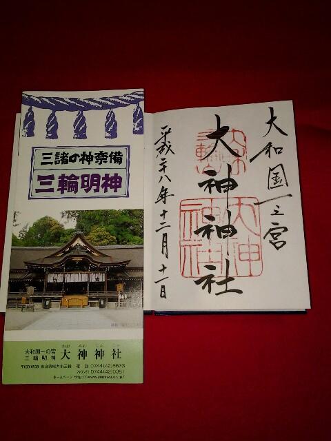 f:id:kawase1960:20161211212057j:plain