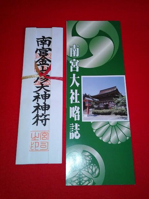 f:id:kawase1960:20161231110052j:plain