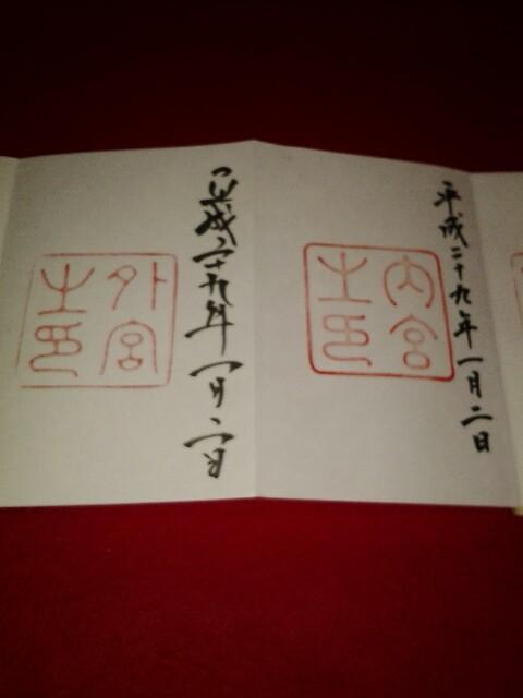 f:id:kawase1960:20170102181835j:plain