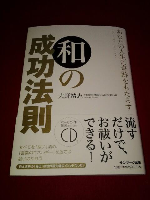 f:id:kawase1960:20170129125745j:plain