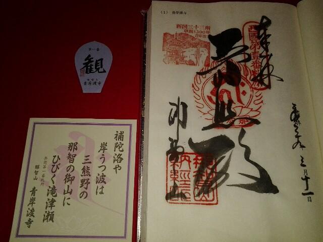 f:id:kawase1960:20170405213716j:plain