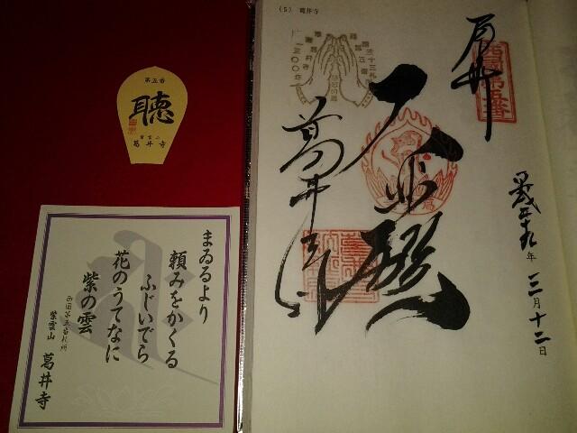 f:id:kawase1960:20170414211325j:plain