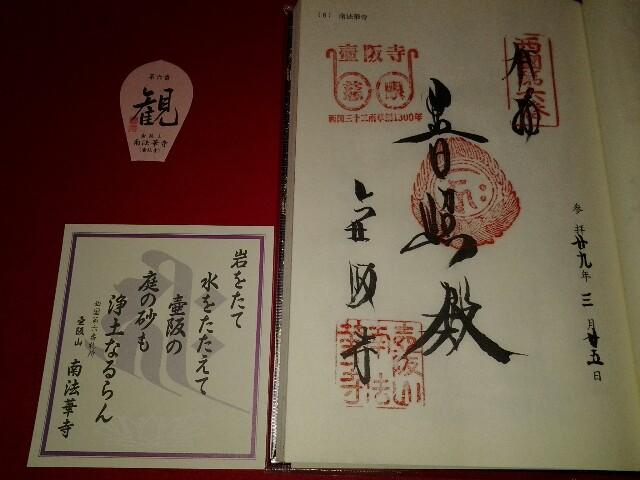 f:id:kawase1960:20170418202615j:plain