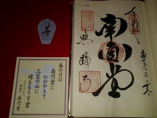 f:id:kawase1960:20170425194619j:plain
