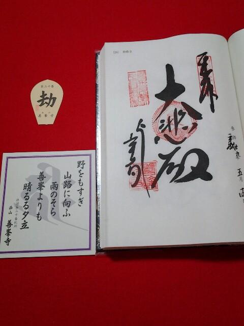 f:id:kawase1960:20170516193054j:plain