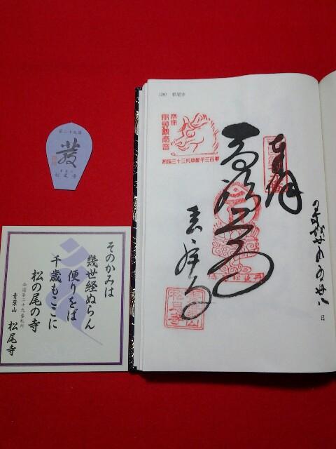 f:id:kawase1960:20170613195353j:plain