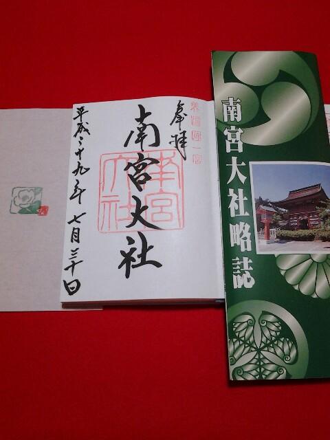 f:id:kawase1960:20170730162612j:plain
