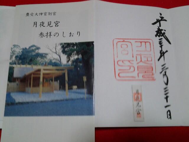f:id:kawase1960:20180331180856j:plain
