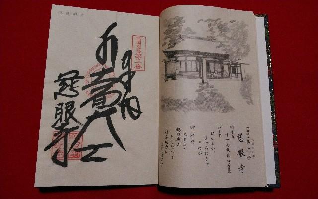 f:id:kawase1960:20180822064215j:image