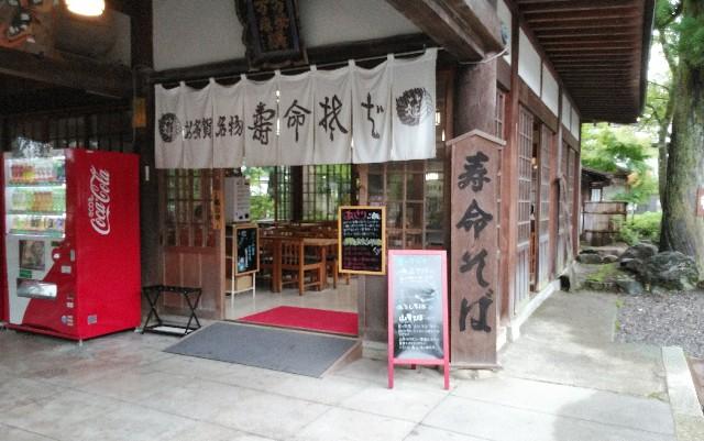 f:id:kawase1960:20180915114340j:image