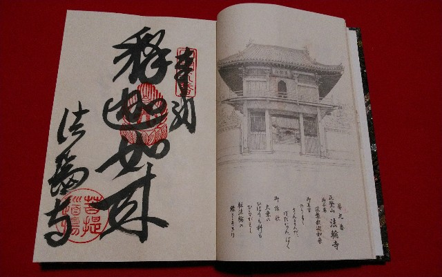 f:id:kawase1960:20180920062616j:image