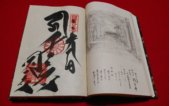f:id:kawase1960:20181011063527j:image