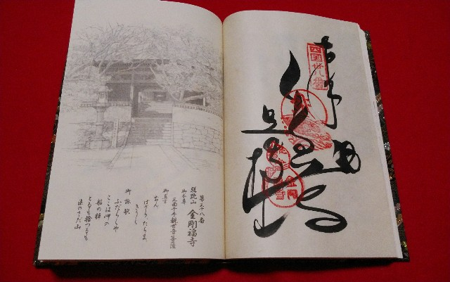 f:id:kawase1960:20181020073151j:image