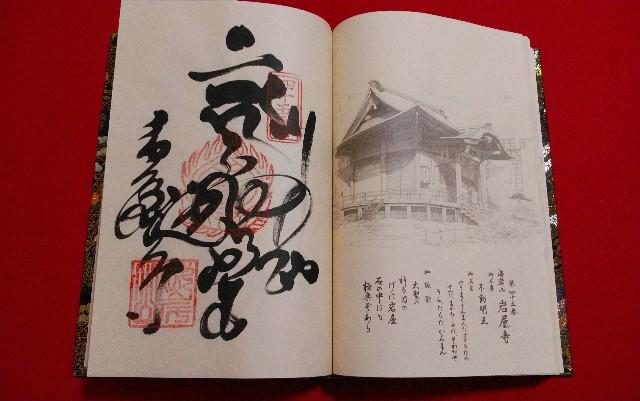 f:id:kawase1960:20181027064751j:image