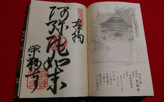 f:id:kawase1960:20181108062158j:image