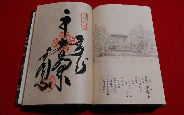 f:id:kawase1960:20181116062930j:image